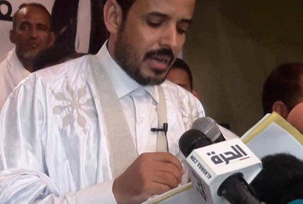 نتيجة بحث الصور عن محمد الأمين المرتجي الوافي