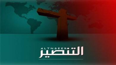 صورة موريتانيا : اتهام مدير شركة للألبان و زوج إبنة رئيس سابق بالتورط في نشر التنصير