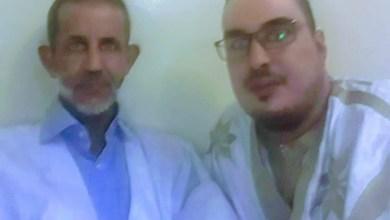 صورة رئيس مركز الإحسان الشيخ الحسن ولد موسى ولد الشيخ سيديا يهنئ الشعب الموريتاني