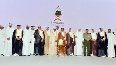 صورة السعودية : وزارة الحج والعمرة تنظم الحفل السنوي التكريمي لرؤساء مكاتب شؤون الحجاج
