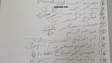 صورة اجتماع للجنة تسيير UPR المناصرين لغزواني في مكاتب محمد الأمين ولد الحسين