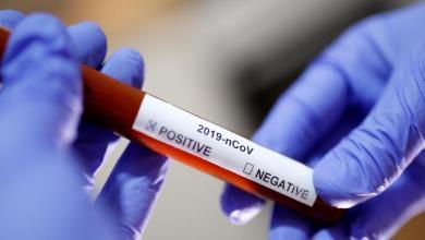 صورة الإشتباه في إصابة جديدة بفيروس كورونا في مستوصف عرفات