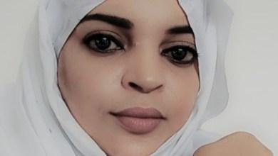 صورة حكومة ولد الشيخ سيديا تضايق ساكنة بنشاب ../ امي بامبي