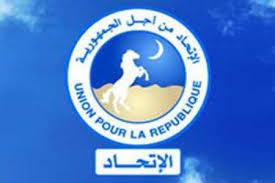 صورة بدعوة من  الوجيه ولد احمدوا.. UPR يحضّر لمهرجان سياسي كبير في أركيز