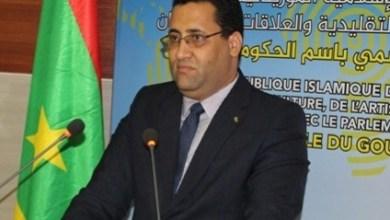 صورة شرطة الجرائم الإقتصادية تستدعى مدير أسنيم المختار ولد أجاي
