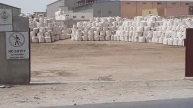 صورة ميئات الأطنان من مادة نترات الأمونيوم المتفجرة مخزنة في مخازن MAXAM بطريقة غير آمنة تهدد حياة المواطنين