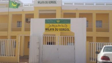 صورة كوركول : وفاة فتاتين بسبب صعق كهربائ في مدينة كيهيدي