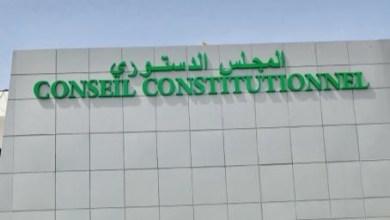 صورة تعديل قانون محكمة العدل السامية