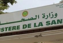 صورة 136 حالة إصابة جديدة بفيروس كورونا في موريتانيا