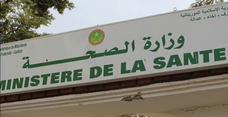 صورة 42 حالة إصابة جديدة بفيروس كورونا في موريتانيا