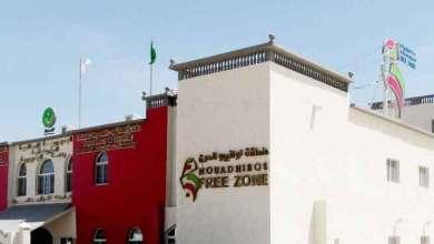 صورة تعيين رئيس جديد للمنطقة الحرة بانواذيبو