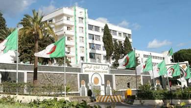 صورة وزارة الدفاع الجزائرية تسترجع أموال فدية من مخابئ للإرهابيين كانت محل صفقة بمنطقة الساحل