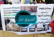 صورة صورة اليوم : لافتة شرائحية ترحب بالرئيس غزواني في كيهيدي