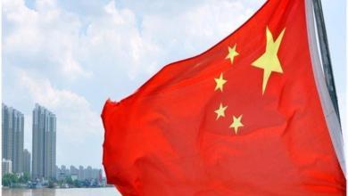 صورة استراتيجية الصين لتأمين الحديد وخيارات موريتانيا المتاحة..