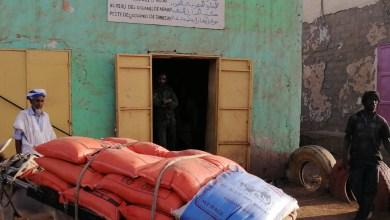 صورة الحوض الشرقى : مكتب جمارك النعمة يصادرة عدة أطنان من الأرز المهرب