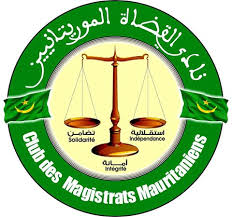 صورة نادي القضاة : سنعمل  من أجل تحريك الدعوى العمومية ضد النائب عبد السلام ولد حرمه