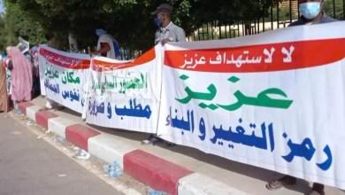 صورة موريتانيا : انصار الرئيس السابق محمد ولد عبد العزيز يحتجون امام قصر العدالة
