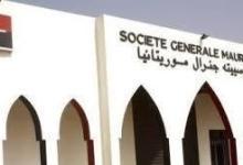 صورة الموظف بمصرف سوسيته جنرال مولاي عبد الرحمن جلـو موظف مثالي..