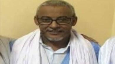 صورة السفير الموريتاني في غامبيا : لن نعترف  بمكتب غير توافقي و يمثل كافة أفراد الجالية وأطيافها