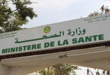 صورة موريتانيا : حالتا وفاة و 52 إصابة جديدة بفيروس كورونا