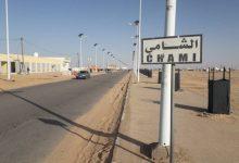 صورة صحيفة لوموند : مدينة الشامي تشهد تزايدا مقلقا في حالات الإصابة بالأيدز