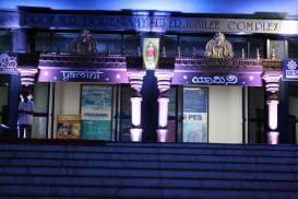 MRD Block Entrance Decorated for Yamini