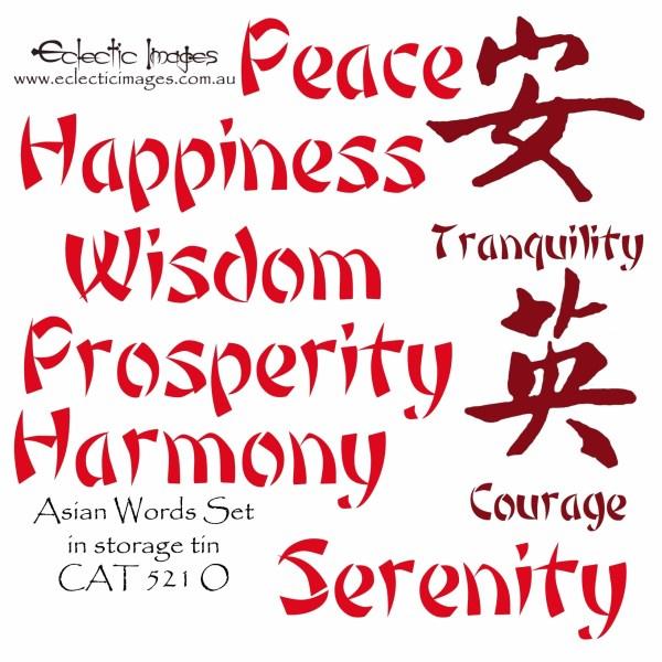 Asian Words Set in storage tin
