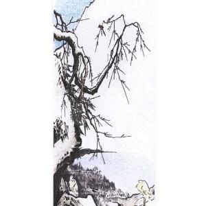 Asian Winter Branch