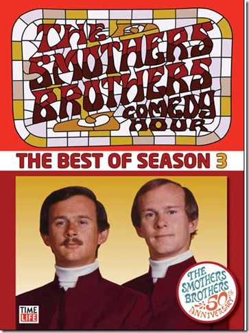 SMOS-BROS-DVD-BOX-ART