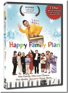 HappyFamilyPlan_DVD