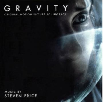 GravitySoundtrack