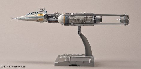 sw_y_wing_starfighter15