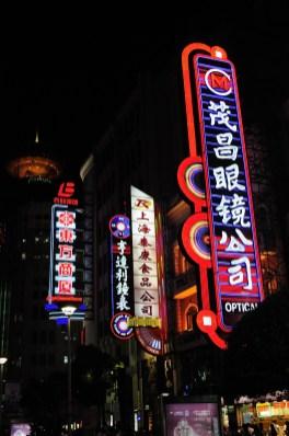 Chiny_20090715-215326