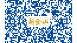 2022年精英中文部(1-9年级)招生报名通知