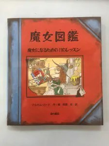 newbook02