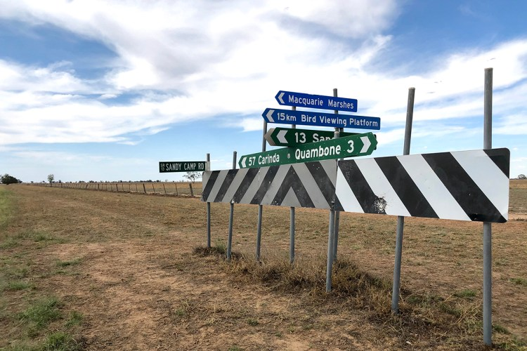Macquarie Marshes signpost