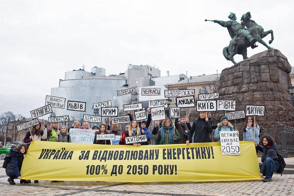 14 тисяч українців та українок підтримують перехід на відновлювану енергетику. Уряд його гальмує