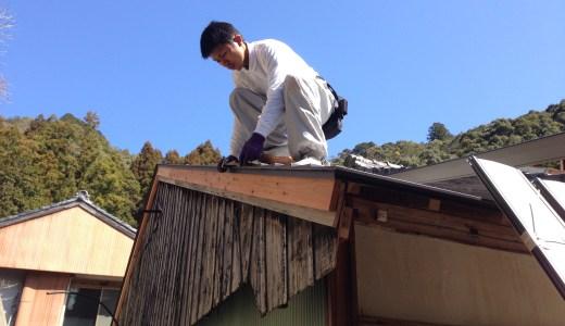 ついに屋根が金属に。