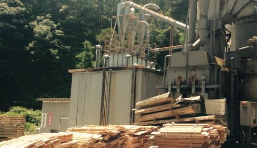熊野に野地木材あり。使える端材を格安で大量入手!
