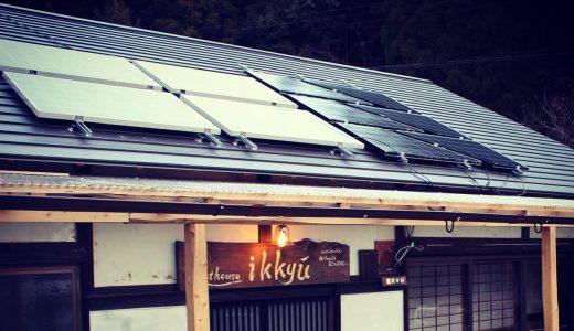 ソーラーパネル何Wで家庭の電力は自給できるのかを検証してみた