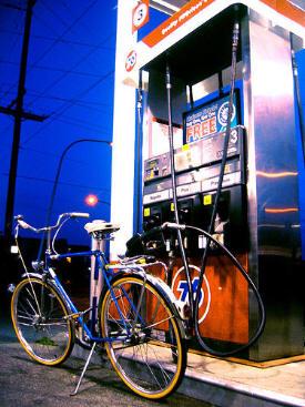 Ultimate fuel efficient vehicle