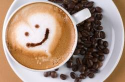Coffee Smiley Face