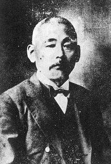 Sagen Ishizuka