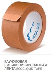 каучуковая лента ECOCLOUD