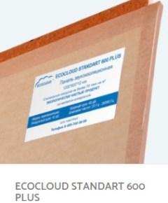 Экоклауд стандарт 600 плюс