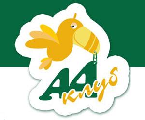 Клуб А4 - тут можна придбати папір із вторинної сировини