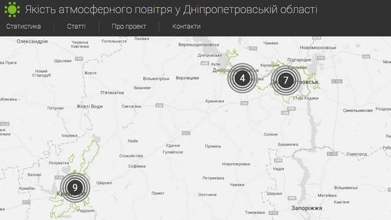 Якість повітря Дніпропетровської області