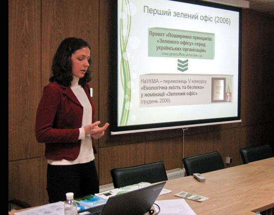 Наталія Гозак: Практики впровадження зеленого офісу серед українських організацій