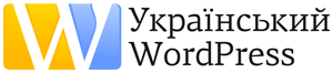 Український WordPress