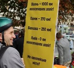 Велодоріжки Львова